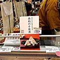 叁和院+sogo京都展