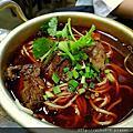 重慶小麵筷子麵