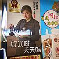 蓮香樓+麗的麵店+翠頭滷鵝+廣州街景+珀麗酒店