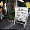 平安神宮+平安樂市+蔦屋書店+京都勸業場+CHEKA菓子茶房