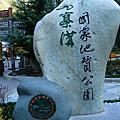 20071031 九寨溝