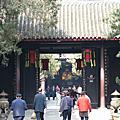 九寨溝之春(二)