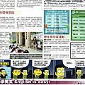 20111002淡江時報