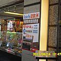 20110814 Kevin Fei遊歐洲簽書會