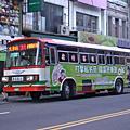 新竹bus