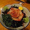 小銅鍋+益田