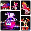 2014台北燈節