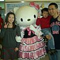 99.11.27兒子誕生的醫院--皓生醫院10週年慶