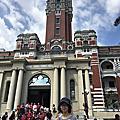 總統府、台北賓館