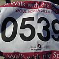 121116~121117 首爾 Walk with Star