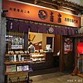 181007-181015 Tokyo, Nagasaki