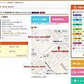 2014.9.7-9.12日本沖繩@甜蜜全家