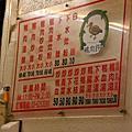 2008.01.31 新竹雨天之旅