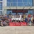 2015臺湛夏令營