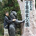 20121106 武陵農場 踏青