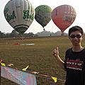 20140207 走馬瀨熱氣球