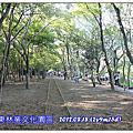 (2Y10M)。羅東林業文化園區