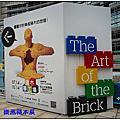(2Y12M)。2012 樂高積木展