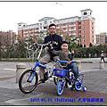 (3Y03M)。社區摸彩~新腳踏車