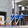 2011 歐洲之旅 Day 25-1 瑞士 薩斯菲~薩斯菲音樂節
