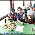 2011 歐洲之旅 Day 25-4 瑞士 薩斯菲~阿拉靈山旋轉餐廳