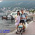 2011 歐洲之旅 Day 28 義大利 Como湖~瑞士 Lugano~Greppen