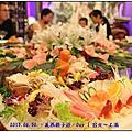 2013 上海杭州