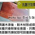 南方松專用的護木漆vs護木漆的應用