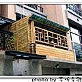 新竹  南方松陽台