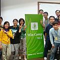 Win camp 913
