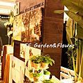 時尚背板-香江時尚婚宴館