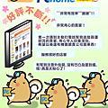 藝豐-門市活動文宣