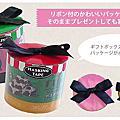 日本 Mark's 紙膠帶 Gift box系列