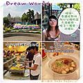 2011五月泰國~風雲盛會