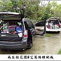 20121201-2苗栗南庄桂花園