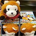 日本世界名作劇場小浣熊專賣店商品