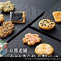 【日本代購】- 日本食品伴手禮零食