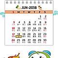 e管家2018年6月桌布~端午節快樂!