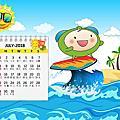 e管家2018年7月桌布~Fun假就是要玩水!