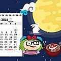 e管家2018年9月桌布~中秋節快樂!
