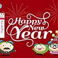 e管家2019年1月桌布~Happy New Year!新年快樂!