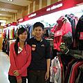 EiDER 百貨專櫃店- 新光三越A11