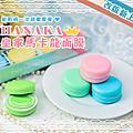 【保養】給肌膚一次甜蜜饗宴♥HANAKA 花戀肌 皇家馬卡龍面膜全新改版上市!