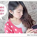 【分享】美妝網購新指標!86小舖商城便利APP♥
