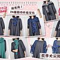 【教學】超實用!24種圍巾終極變化!