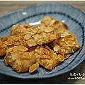 2015水波爐_烤杏仁鮭魚