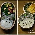 2016弁當_龍貓造型弁當