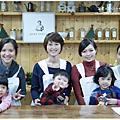 2016AUNTSTELLA_親子聖誕節烤餅DIY課程