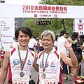 太魯閣馬拉松