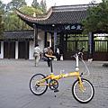 揚州老城曲單車行